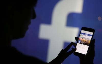 فیس بک کا ڈیٹا اُڑانے والی بدنام زمانہ کمپنی کیمبرج اینالٹکا بند ہونے جارہی ہے؟ اصل جواب سن کر آپ بھی مسکرا اُٹھیں گے