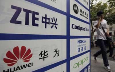 امریکہ نے ZTE اور Huawei فونز پر پابندی عائد کردی، آخر کیوں؟ کیا امریکہ چین سے ڈر کے بوکھلا چکا ہے؟ جانئے