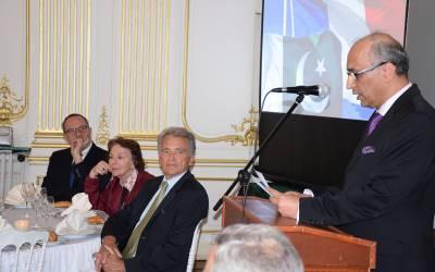 فرانس کی تاریخ میں پاکستانیوں کا سب سے بڑا کام ، پاکستان کے دوستوں کی پہلی ایسوسی ایشن کا پیرس میں قیام