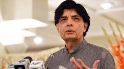 چوہدری نثار علی خان مسلم لیگ ن میں رہیں گے یا نہیں ؟ خود میدان میں آگئے، واضح اعلان کردیا