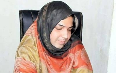 پاکستان کی تاریخ میں پہلی مرتبہ خواجہ سراءنے قومی اسمبلی کا الیکشن لڑنے کا اعلان کر دیا، یہ کون ہے اور کس حلقے سے مقابلہ کریں گی؟ تفصیلات سامنے آ گئیں