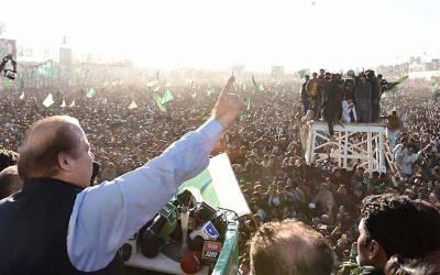 مسلم لیگ (ن) آج مانسہرہ میں سیاسی طاقت کا مظاہرہ کرے گی