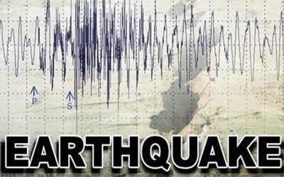 اسلام آباد سمیت ملک کے مختلف شہروں میں زلزلے کے جھٹکے