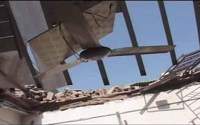 کوٹلی: مکان کی چھت گرنے سے 2 بچیوں سمیت 3 افراد جاں بحق