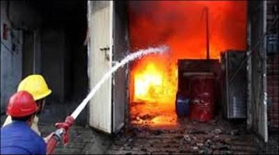 جیل روڈ پر وفاقی محتسب انشورنس کے دفتر میں آتشزدگی