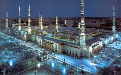 حرمِ مدنی انتظامیہ کی رمضان میں امن و سلامتی کو یقینی بنانے کے لیے تیاریاں مکمل