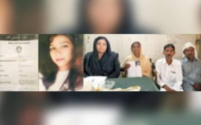 بااثر افراد نے شادی شدہ لڑکی اغوا کرلی، نکاح کی تیاریاں