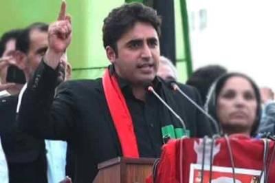 عمران خان کے پاس جنوبی پنجاب صوبہ بنانے کی صلاحیت نہیں، وہ جگہ دیکھ کر اپنا موقف بدل لیتے ہیں: بلاول بھٹو
