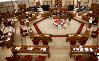 مالی سال 2018-19 ، بلوچستان کا 353 ارب روپے کا صوبائی بجٹ آج پیش کیا جائے گا