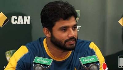 'ہم سے یہ ایک غلطی ہوئی ہے 'آئر لینڈ کے خلاف پاکستانی ٹیم مشکلات کا شکار ، اظہر علی نے اس کے پیچھے چھپی اصل وجہ بتا دی