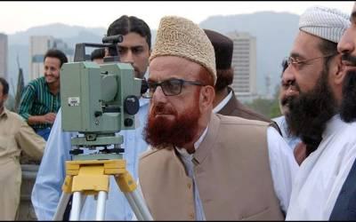 پاکستان میں رویت ہلال کمیٹی رمضان المبارک کا چاند دیکھنے کیلئے کل بیٹھے گی، سعودی عرب میں آج چاند نظر آنے کا امکان