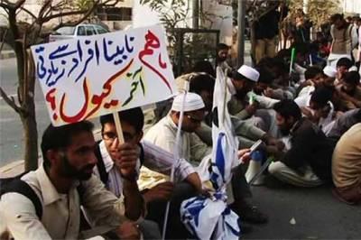 لاہور،نابینا افراد کا میٹرو ٹریک پر دھرنا، سروس جزوی معطل