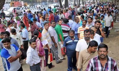 بھارت میں کرنسی نوٹوں کی تبدیلی،ہولناکیاں تاحال جاری