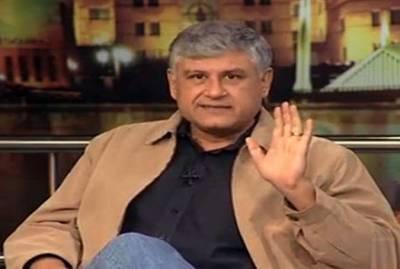 پی ٹی کے رکن اسمبلی آئی ثمرعلی خان کاآئندہ الیکشن نہ لڑنے کااعلان