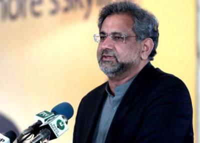 """"""" قومی سلامتی کمیٹی کے اجلاس میں ہم نے نوازشریف کے بیان کی مذمت نہیں کی بلکہ۔۔۔""""وزیراعظم شاہد خاقان عباسی نے حیران کن بات کہہ دی"""