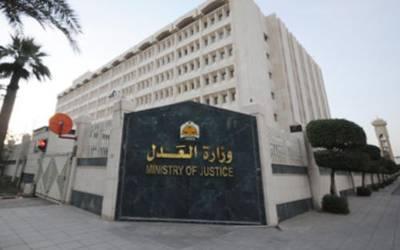 سعودی عرب میں نکاح خواں نے اپنا ایسا اشتہار چلا دیا کہ انتظامیہ حرکت میں آگئی ،نکاح خواں پرپابندی لگا دی