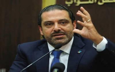 لبنان، پارلیمانی انتخابات میں شکست ، وزیراعظم سعد الحریری کا عملہ تبدیل
