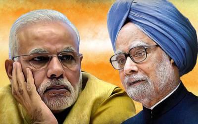 من موہن سنگھ کی صدر سے مودی کے خلاف شکایت،زبان پربھی اعتراض