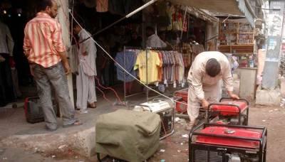 رمضان کی آمد آمد لیکن کراچی میں بجلی کی بدترین لوڈ شیڈنگ جاری ،کے الیکٹرک نے20 مئی کی نئی تاریخ دے دی