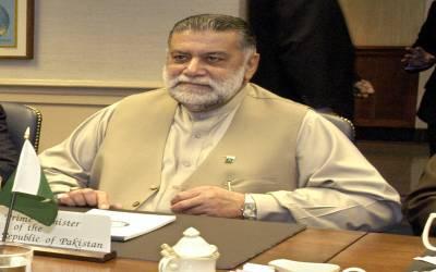 قومی اسمبلی اجلاس،سابق وزیراعظم میر ظفر اللہ جمالی کا قومی اسمبلی کی رکنیت سے مستعفی ہونے کا اعلان