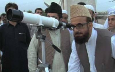رمضان المبارک کا چاند دیکھنے کیلئے مرکزی رویت ہلال کمیٹی کا اجلاس آج ہوگا