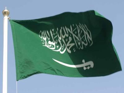 امریکی سفارت خانے کی القدس منتقلی اشتعال انگیز اور ناقابل قبول ہے: سعودیہ کی مذمت