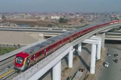 شہبازشریف نے اورنج ٹرین کی آزمائشی سروس کا افتتاح کر دیا