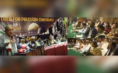 فلسطین فاؤنڈیشن پاکستان کے زیر اہتمام کراچی میں کانفرنس کا انعقاد