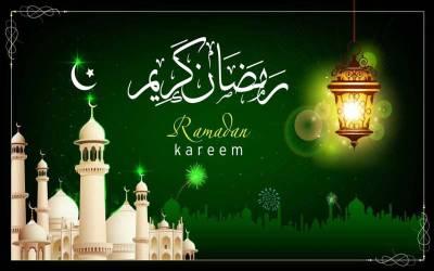 رمضان المبارک کے دوران دفاتر میں کام کے اوقات کیا ہوں گے؟ اعلان ہو گیا، جان کر ہر پاکستانی خوش ہو جائے گا
