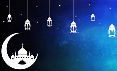رمضان المبارک! رحمتیں ،برکتیں اور نیکیاں سمیٹنے کا مہینہ