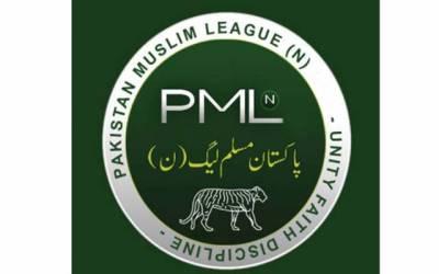 مسلم لیگ ن کی حکومت پاکستان میں کاروبار کا ماحول بنانے میں مکمل ناکام :نجی ٹی وی کی رپورٹ