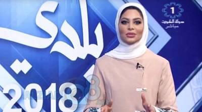 کویت کے ٹی وی چینل کی خاتون اینکر نے براہ راست مرد نیوز اینکر کے ساتھ ایسا مذاق کر دیا کہ اسے نوکری سے ہی نکال دیا ، ایسا کیا کیا تھا ؟ جواب جان کر آپ کابھی منہ حیرت کے مارے کھلا کا کھلار رہ جائے گا