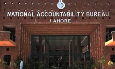 نیب کی کارروائی، 3ارب کی خورد برد پر نیشنل بینک کی مین برانچ لاہور کا اعلیٰ افسر گرفتار