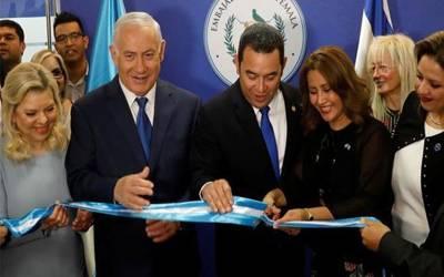امریکہ کے بعد ایک اور ملک نے بھی مقبوضہ بیت المقدس میں اپنے سفارتخانے کا افتتاح کردیا، یہ کونسا ملک ہے؟ ایسا نام کہ آپ کے بھی غصے کی انتہاءنہ رہے گی