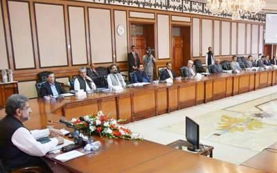 وزیراعظم کی زیر صدارت وفاقی کابینہ کا اجلاس، احسن اقبال بھی شریک ہوئے