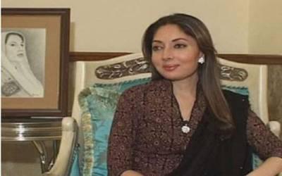 کراچی یونیورسٹی میں لاپی ایچ ڈی کاامتحان، شرمیلا فاروقی امتحان دئیے بغیر قانون کی ڈاکٹربن گئیں،وکلا کا الزام
