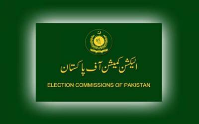 ملک میں ہونے والے عام انتخابات میں غیر ملکی مبصرین پر کوئی پابندی نہیں:الیکشن کمیشن کی وضاحت