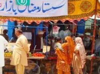 رمضان کا منافع اور ہم سب