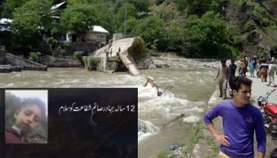 وادی نیلم میں پل ٹوٹنے سے کئی نوجوان دریا میں ڈوبنے سے جاں بحق ہوئے لیکن وہ 12 سالہ بچہ جس نے ان کی جان بچانے کیلئے دریا میں چھلانگ لگا دی اور پھر۔۔۔ ایسی خبر آ گئی کہ جان کر آپ بھی اس کی بہادری کو سیلیوٹ کریں گے