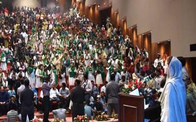 مسلم لیگ ن آج چشتیاں میں ورکرز کنونشن کا انعقاد کریگی، پارٹی قائد نوازشریف اور مریم نوازخطاب کریں گے