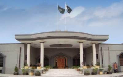 اسحاق ڈارکے بیٹے کاعمران خان کیخلاف ہتک عزت کا دعویٰ،اسلام آبادہائیکورٹ نے سیشن کورٹ کو کارروائی آگے بڑھانے سے روک دیا