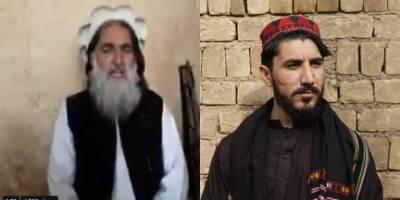""""""" ہم منظور پشتین اور پشتون تحفظ موومنٹ کی۔۔۔ """"تحریک طالبان نے بالآخر اعلان کردیا"""
