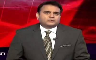 تحریک انصاف نے نگران وزیر اعظم کے لیے پیپلز پارٹی کے تجویز کیے گئے نام مسترد کردئیے
