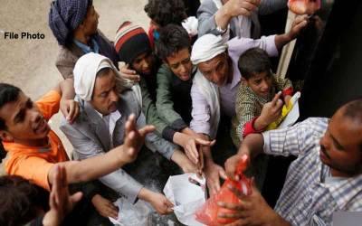 تنخواہوں کی عدم ادائیگی،اقتصادی تباہ کاریاں، 60 لاکھ یمنی بدترین غربت سے دوچار
