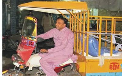 ملک ریاض نے ایک ایسے پاکستانی کو مفت میں مکان دینے کا اعلان کردیا کہ پورا ملک ان کے لیے دعا کرنے لگے گا