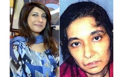 امریکہ میں قید ڈاکٹر عافیہ صدیقی کے حوالے سے پاکستانی قونصل جنرل نے اہم اعلان کردیا