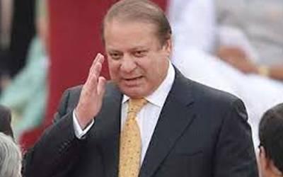 اسلام آبادہائیکورٹ نے نوازشریف کیخلاف توہین عدالت کی درخواست خارج کردی