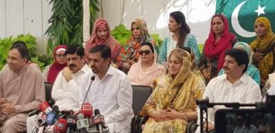 تحریک انصاف اپنے مشن سے ہٹ گئی،22سال بعدجن کااحتساب کرانا تھا پی ٹی آئی انہیں دوبارہ اسمبلیوں میں بھیجنا چاہتی ہے ،فوزیہ قصوری