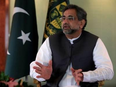 فاٹا سے ایف سی آر ختم کردیں گے ،6کی بجائے قومی اسمبلی کی 12نشستیں رکھی جائیں گی: وزیر اعظم