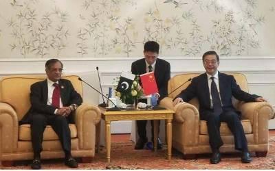 چیف جسٹس ثاقب نثار کی چینی ہم منصب سے ملاقات،جوڈیشل کانفرنس میں شرکت کے لئے دورہ پاکستان کی دعوت